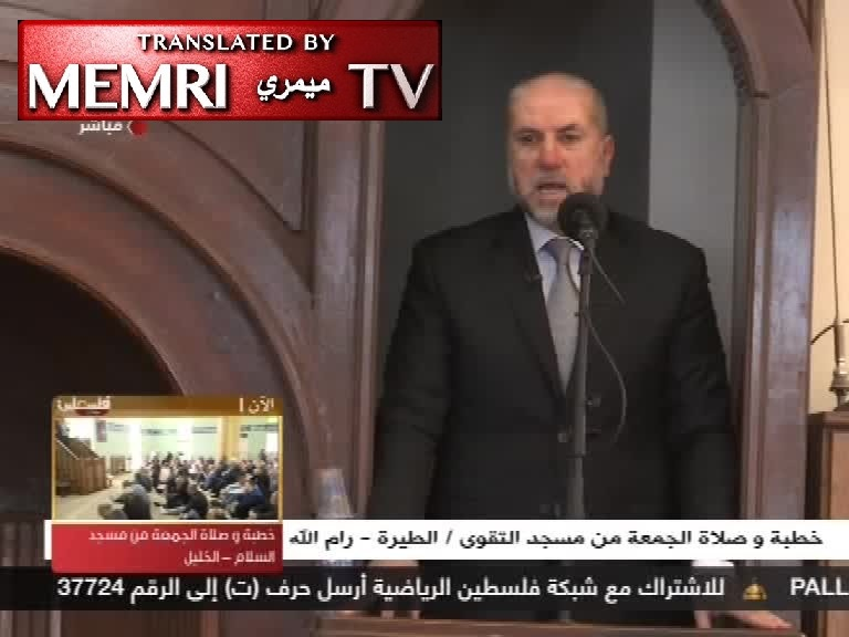 Friday Sermon by Mahmoud Habbash, Advisor to PA President: The Forces of Colonialism Have Been Conspiring for Centuries to Plant Here a Foreign People with No Religious or Historical Connection to Palestine